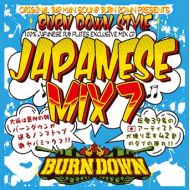 BURN DOWN / BURN DOWN STYLE -JAPANESE MIX 7-