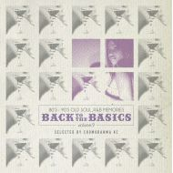 CHOMORANMA SOUND / BACK TO THE BASICS VOL.9