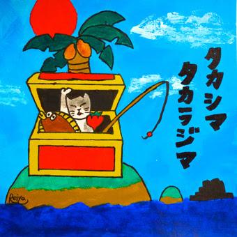 TAKASHIMA Children with Sing J Roy , RAINBOW MUSIC , MONch / タカシマタカラジマ