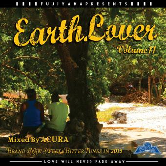 FUJIYAMA / EARTH LOVER vol.11