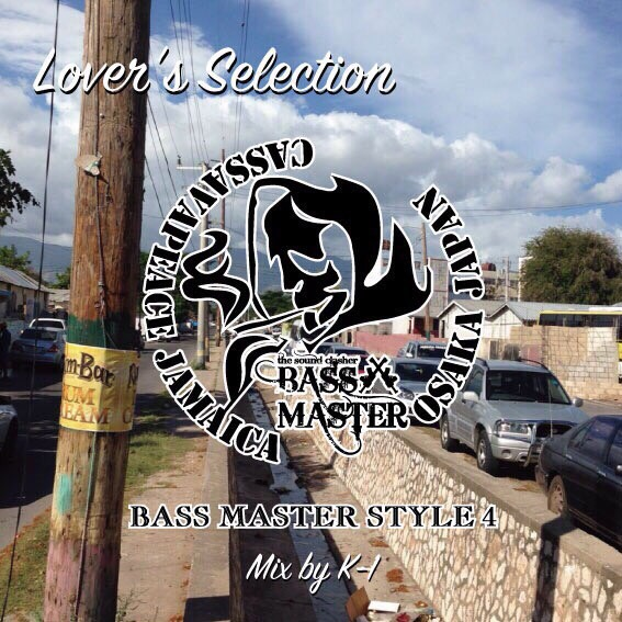 BASS MASTER / BASS MASTER STYLE VOL.4 LOVER'S SELECTION