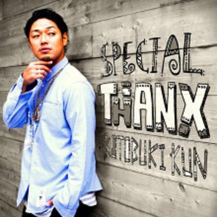寿君 / SPECIAL THANX -ありがたや-限定盤 (CD+DVD)(VAA/ROCKERS ISLAND)