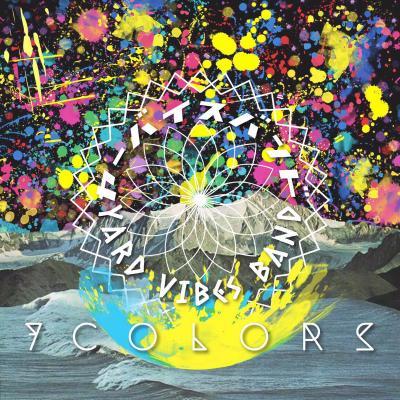 YARD VIBES BAND / YARD VIBES BAND 1st EP 7COLOS
