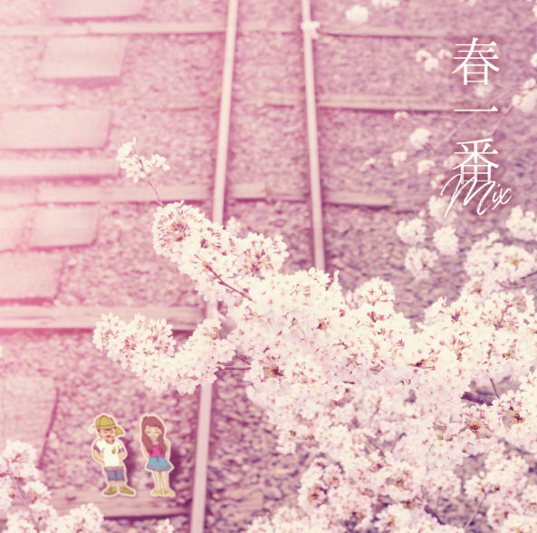 HACNAMATADA / STING × HACNAMATADA presents 春一番MIX