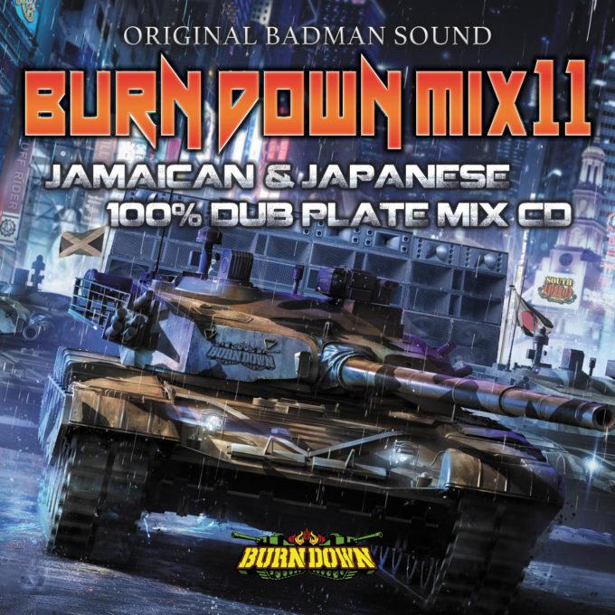 4月24日発売 BURN DOWN / BURN DOWN MIX 11