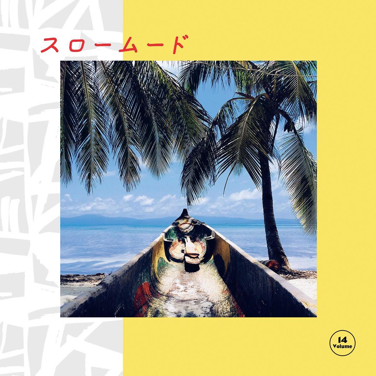 CHOMORANMA SOUND / スロームードVol.14