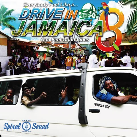 SPIRAL SOUND / DRIVE IN JAMAICA 8