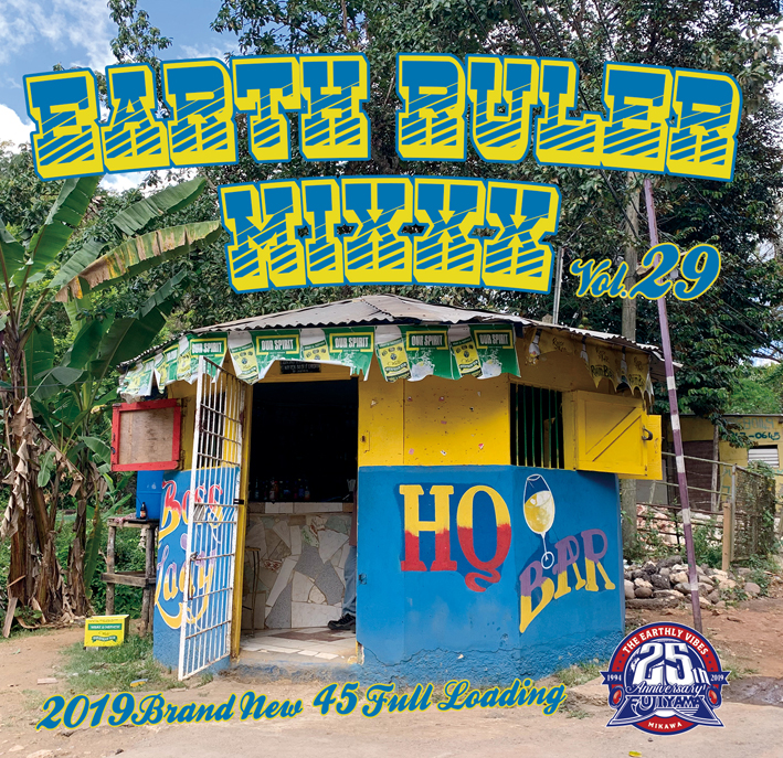 ACURA from FUJIYAMA SOUND / EARTH RULER MIXXX vol.29
