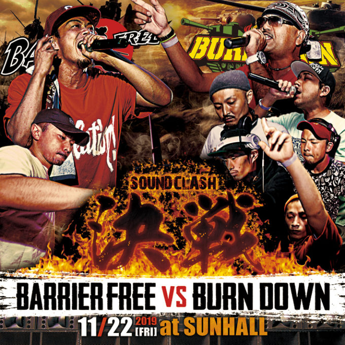 BARRIER FREE VS BURN DOWN / 決戦-SOUND CLASH-