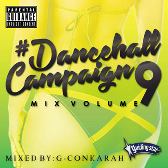 G-Conkarah of Guiding Star / #Dancehall Campaign Mix Vol.9