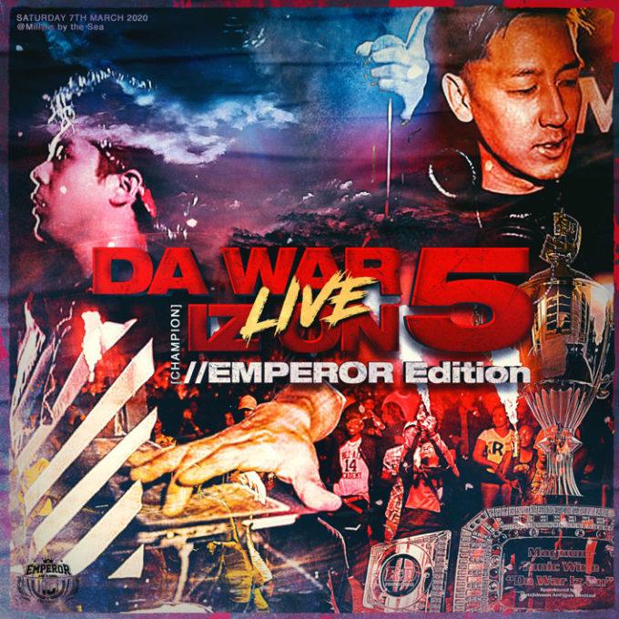 EMPEROR / DA WAR IZ ON 5 EMPEROR Edition