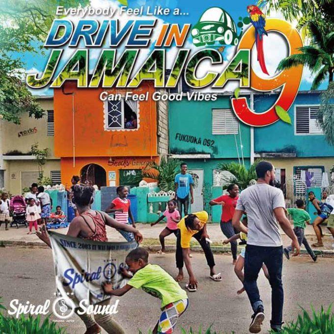 SPIRAL SOUND / DRIVE IN JAMAICA 9