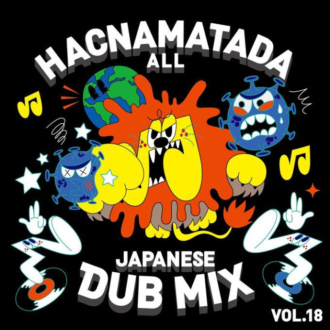 HACNAMATADA / HACNAMATADA ALL JAPANESE DUB MIX VOL.18
