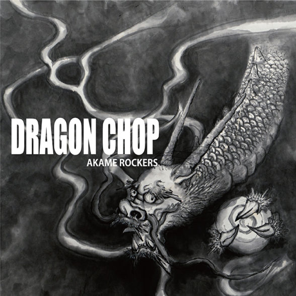 AKAME ROCKERS / DRAGON CHOP