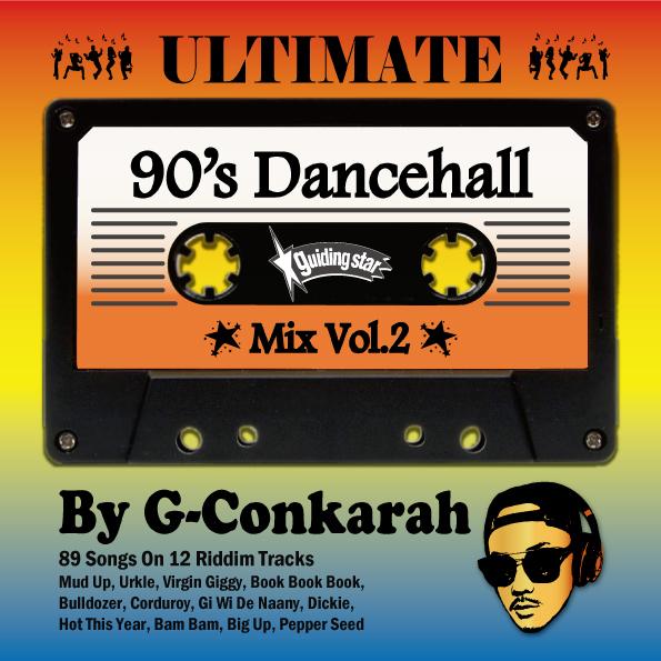 G-Conkarah Of Guiding Star / ULTIMATE 90's DANCEHALL MIX VOL.2
