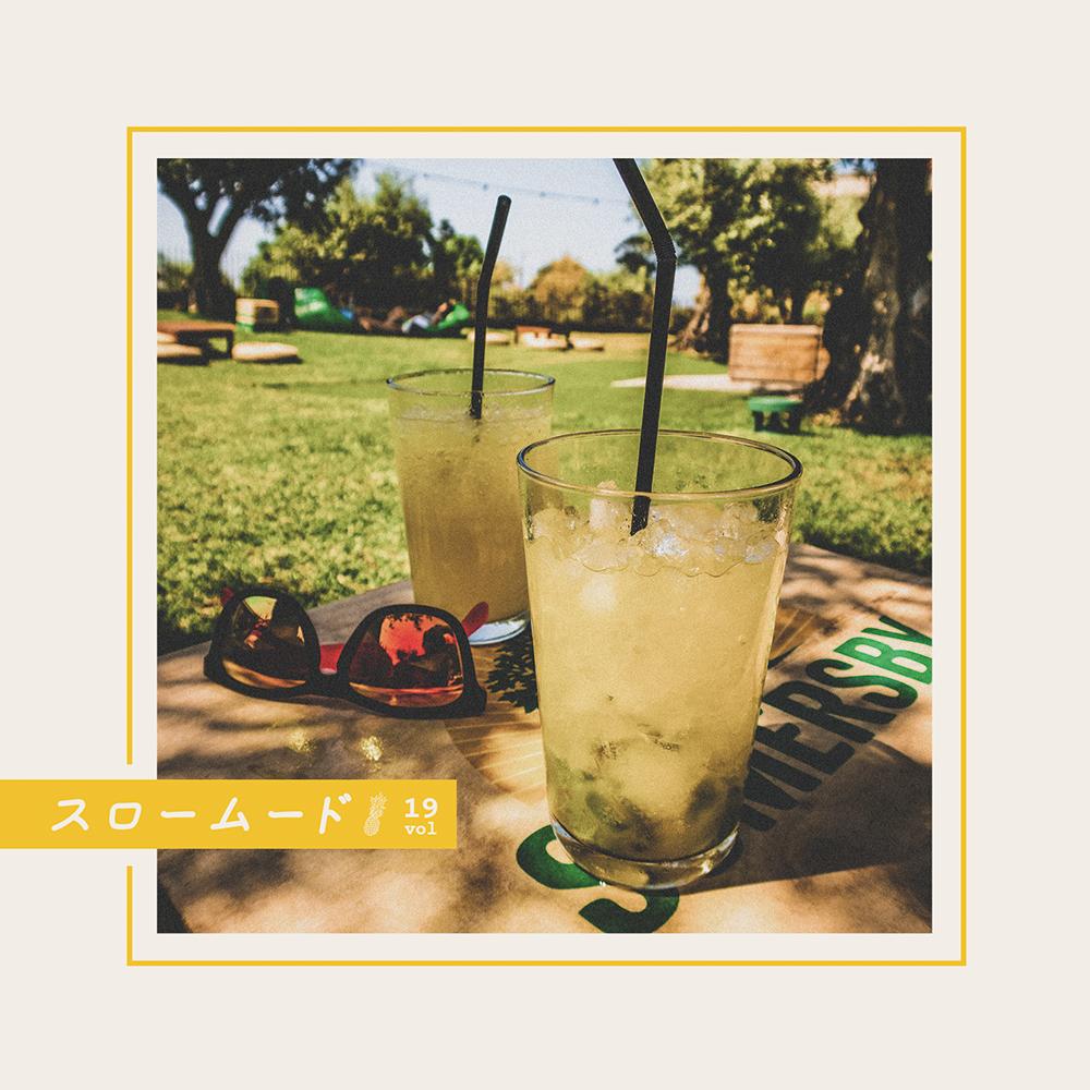 7月28日発売 CHOMORANMA SOUND / スロームードvol.19