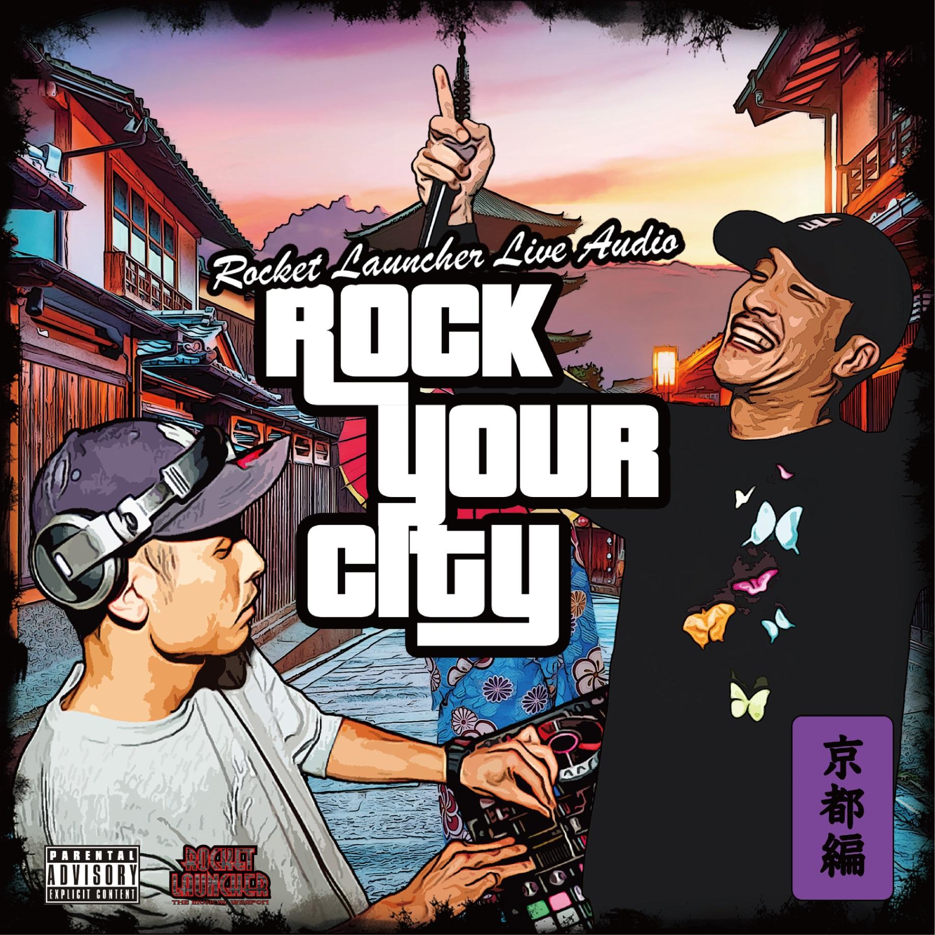 ROCKET LAUNCHER / ROCK YOUR CITY
