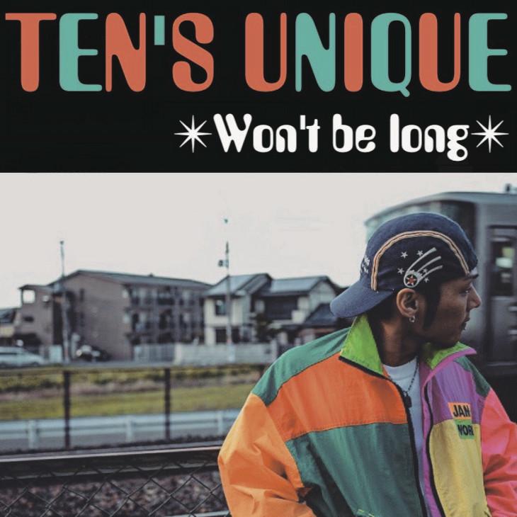 12月23日発売 TEN'S UNIQUE / Won't Be Long (EP)