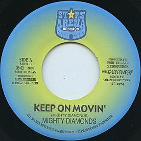 MIGHTY DIAMONDS / KEEP ON MOVIN c/w U-ROY / BETTA MOVIN