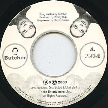 BUTCHER / 大和魂 c/w WAYNE WONDER / MAKES ME WONDER