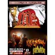 YARD BEAT/ 頂上(DVD+CD)-(K.B.B RECORDS)