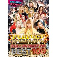 DJ DIGGY/  PERFECT COLLECTION FULL PV BEST OF BEST