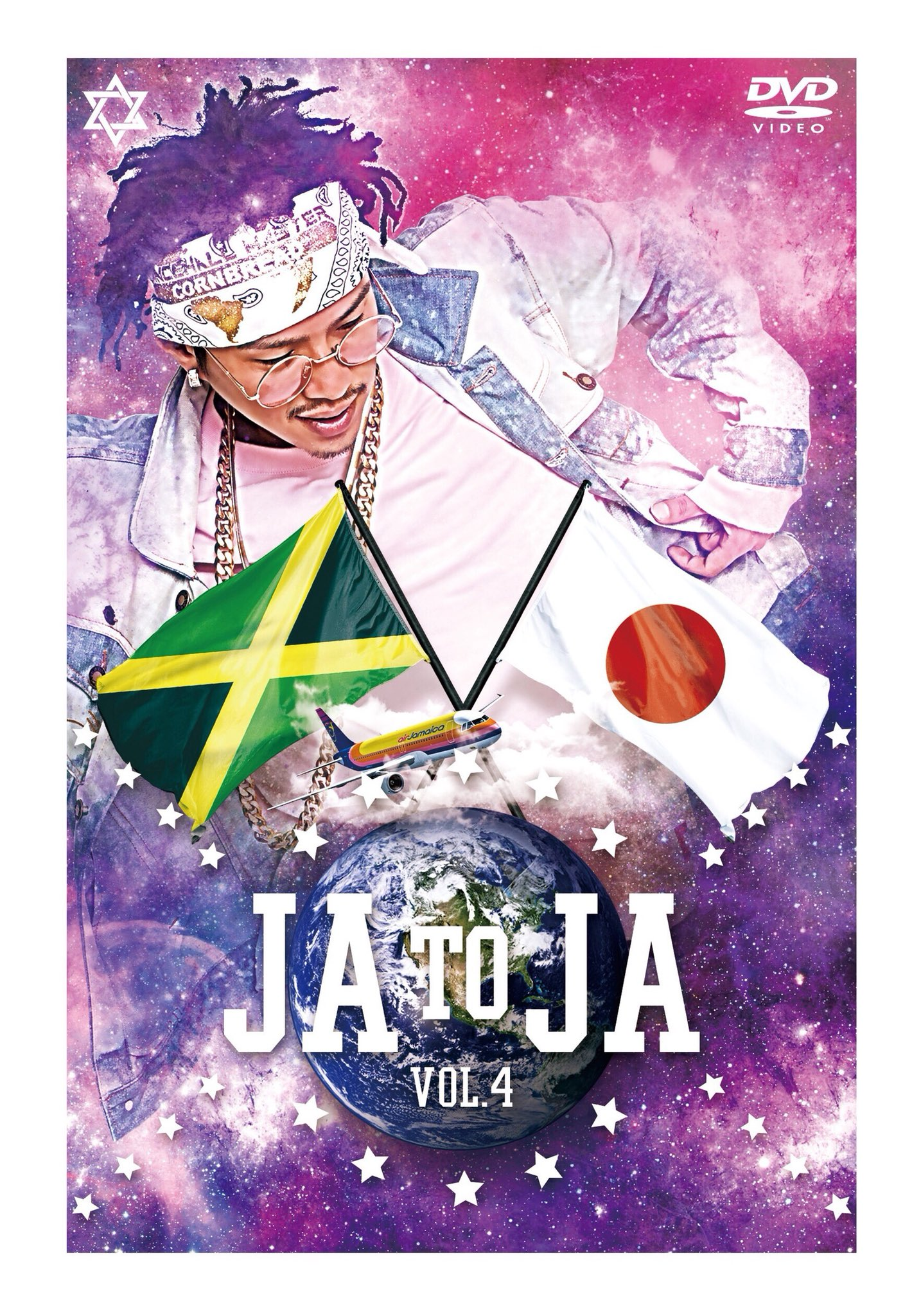 JAKEN a.k.a. CORN BREAD / JA to JA vol.4