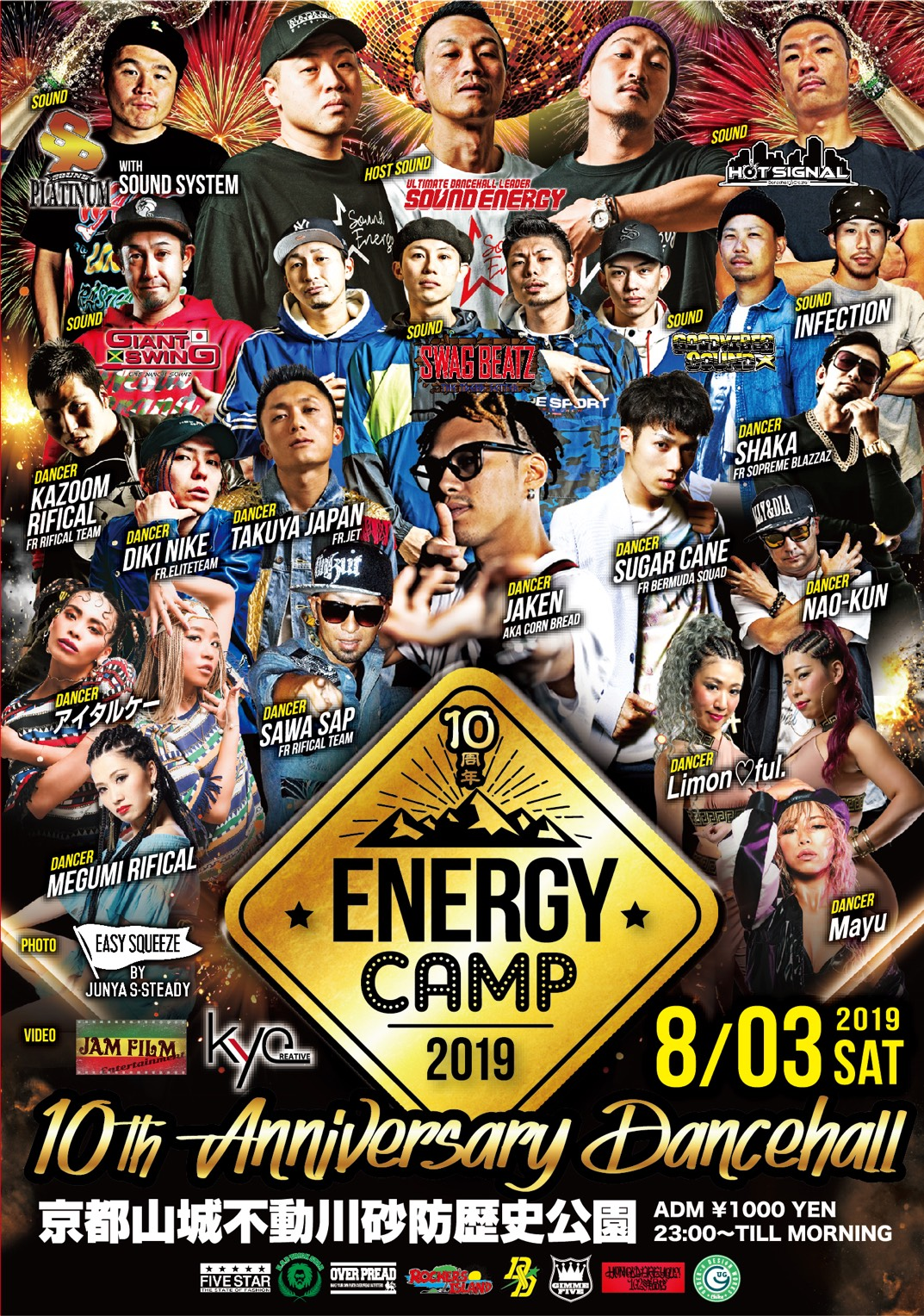 SOUND ENERGY / ENERGY CAMP 2019 -10th Anniversary Dancehall-