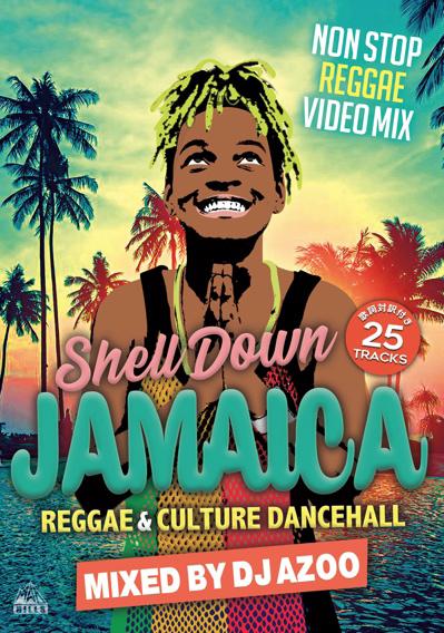 DJ AZOO / SHELL DOWN JAMAICA vol.6 -REGGAE & CULTURE DANCEHALL-