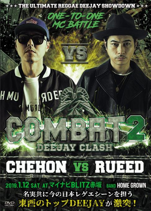 V.A.(CHEHON vs RUEED) / COMBAT DEEJAY CLASH -CHEHON vs RUEED-