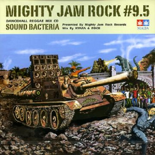 MIGHTY JAM ROCK / SOUND BACTERIA #9.5
