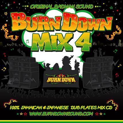 BURN DOWN / BURN DOWN MIX 4 -100% JAMAICAN & JAPANESE DUB PLATES MIX-