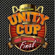 HUMAN CREST vs MARSHALL LAW vs UNSTOPPABLE / UNITY CUP-JUGGLIN COMPETITION 2010 FINAL (K.B.B RECORDS)