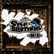 GACHAPAN RECORDS / STEP BROTHERS MIX VOL.1(CD)(K.B.B RECORDS)