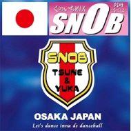 SNOB / SNOB くのいち MIX~別冊なでしこ~(CD)