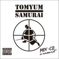 MIX BY DJ ハンマーナオ / TYS MIX CD VOL.2(CD)