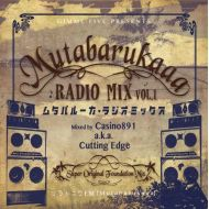 K-1 for CASIO891 /Mutabarukaaa radio mix vol.1(CD)