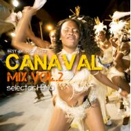 HEMO/ CANAVAL MIX VOL.2(CD)