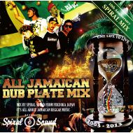 SPIRAL SOUND/ 10th Anniversary ALL JAMAICAN DUB MIX(K.B.B RECORDS)