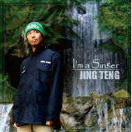 JING TENG /  I'm a Singer(CD)(KOYASHI HAIKYU)