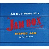RISPEC JAM / ALL DUB PLATE MIX JAM BOX(CD)