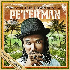 PETER MAN / JAM DOWN