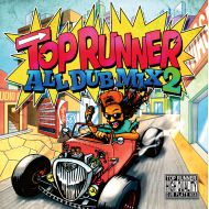 TOP RUNNER / TOP RUNNER ALL DUB MIX 2 (K.B.B RECORDS)