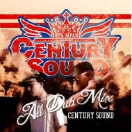 CENTURY SOUND / CENTURY ALL DUB MIX (K.B.B RECORDS)