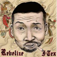 iTex / Rebelize