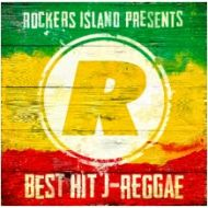 V.A. / RockersIsland Presents Best Hit J Reggae(VAA/ROCKERS ISLAND)