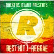 V.A. / RockersIsland Presents Best Hit J Reggae(VAA/ROCKERS ISLAND)