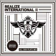 REALIZE INTERNATIONAL/  REALIZE INTERNATIONAL 3
