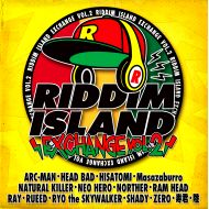 V.A / RIDDIM ISLAND EXCHANGE VOL.2(VAA/ROCKERS ISLAND)
