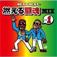 DEAD HEAT / DEAD HEATの燃える闘魂MIX VOL.1